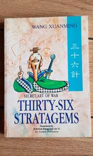 Thirty-Six Strategems 三十六计 by Wang Xuanming