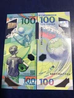 俄羅斯直送 2018 俄羅斯塑膠二維碼世界盃紀念紗 足球 100盧布
