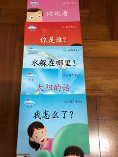 Parachutes Chinese Readers N2 Level 2
