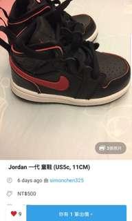 🚚 Two kid Jordan shoes