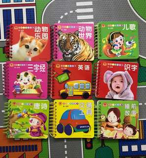 🚚 Baby Chinese Books Bundle for 0-3 years old
