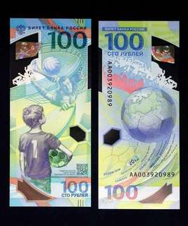 Note Russia world cup ( limited)