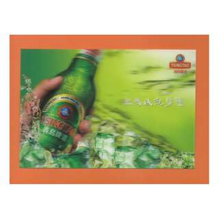 3D卡-03-TSING TAO-青島啤酒-激情成就梦想,背面---BEJING 2008奧運標誌及青島啤酒贊助商(圖二)