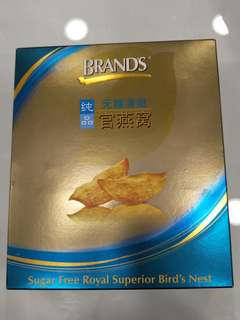 Brands bird nest (Ori $65.6)