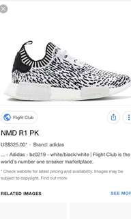 Brand New Adidas NMD R1 PK (US 9 Men's)