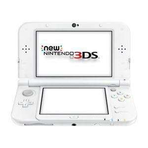 Nintendo 3DS XL (White) Bundle