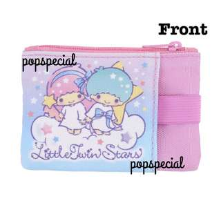 Little Twin Stars Coin Pouch
