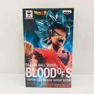 Dragon ball super - Blood of Saiyans - Super Saiyan God Super Saiyan Son Gokou (Kaiohken)