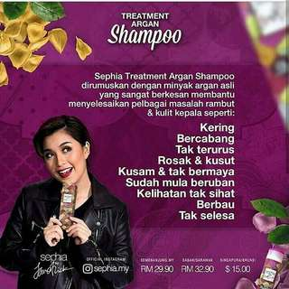 Sephia Argan Treatment Shampoo