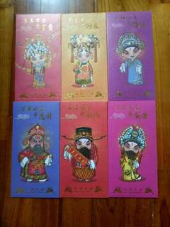 Opera - Worldwide Stamp Enterprise Red Packet/ Ang pow Limited Edition (New)