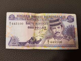 Old Brunei $1