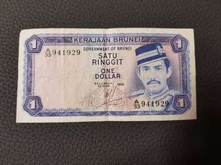 Old Brunei note
