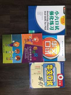 chinese oral books