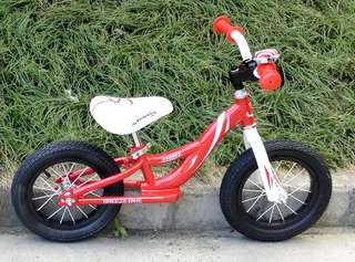 Balance Bike - Display unit