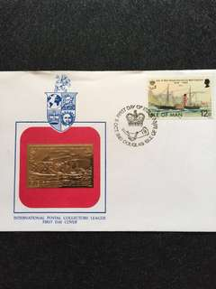 Isle of Man 1982 Mail Boat Stamp + Gold Foil Replica FDC
