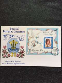 Isle of Man 1982 Royal Birthday S/Sheet FDC stamp