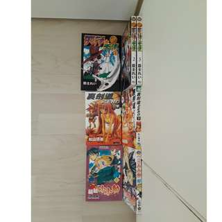 Various chinese comics for sale