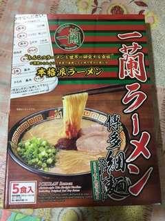 Stock Again Ichiran Ramen (Best Seller)!!!