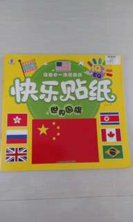 Book of World Flags with Stickers