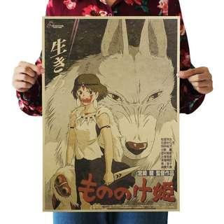 Studio Ghibli Princess Mononoke Retro Poster