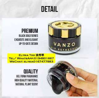 VANZO Car Perfume汽车香水