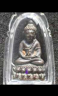 Thai Amulet LP Koon Phra Kring