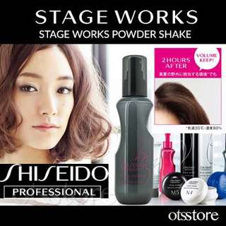 Shiseido Stage Works Powder Shake