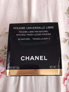 Chanel Poudre Universelle Libre Natural Finish Loose Powder #maudecay