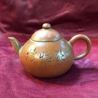 Old hixing zisha Teapot