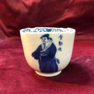Qing wushuangpu tea cup