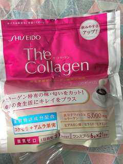 Shiseido collagen