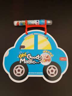 Magical Water Colouring Book Car