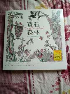 coloring book series 3