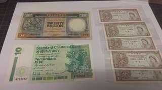 匯豐銀行87年 20元 渣打 10元及一仙紙幣 共七張