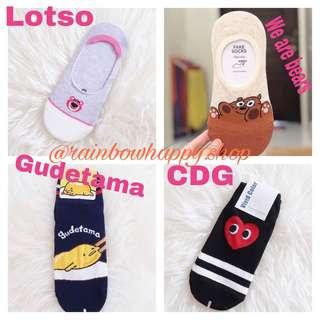 Cuteness socks