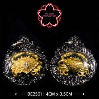 """🚚 LP Nim   Wat Phutthamongkhol """"Phaya Pu Neep Sarp (Crab of Wealth) BE2561"""""""