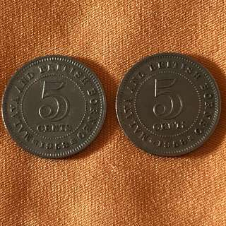 MBB 1953, 1958 5 Cents, 2 pcs