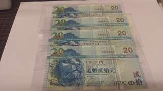 匯豐銀行2009年 20元 unc 四連號