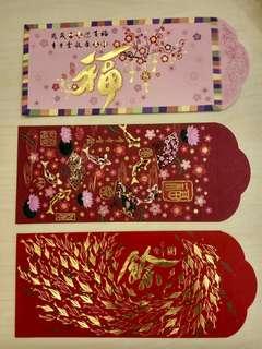 1 Set XOX Mobile Red Packet/ Ang pow CNY