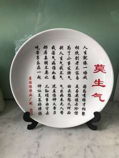 Plate display made in porcelain