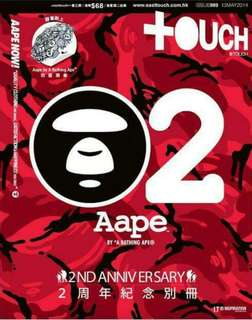 aape x Touch限量板雨傘