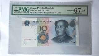 China 10 Yuan Soild #3's