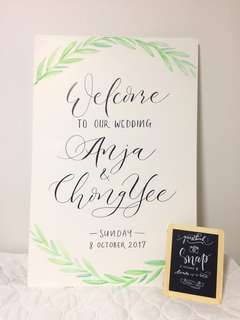 Wedding Welcome Calligraphy Signage