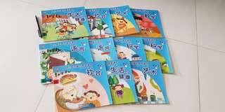 11pcs chinese books for kindergarten