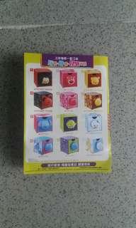 7-11 百變box