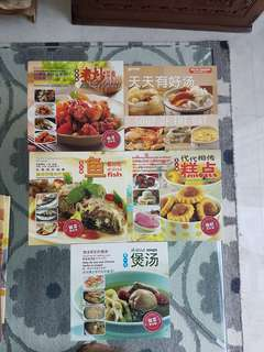 Set of 5 Asian cookbooks
