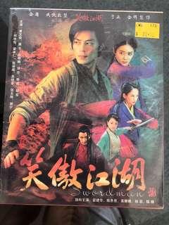 笑傲江湖 DVD (Brand new)