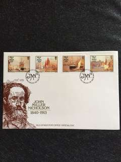 Isle of Man 1987 Paintings FDC stamps