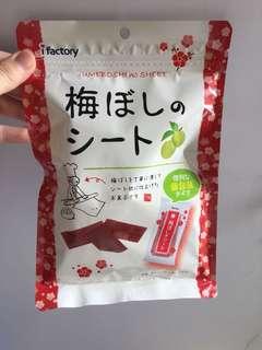 🚚 ifactory 梅片 40g