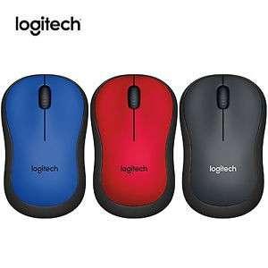 Logitech M221 silent!